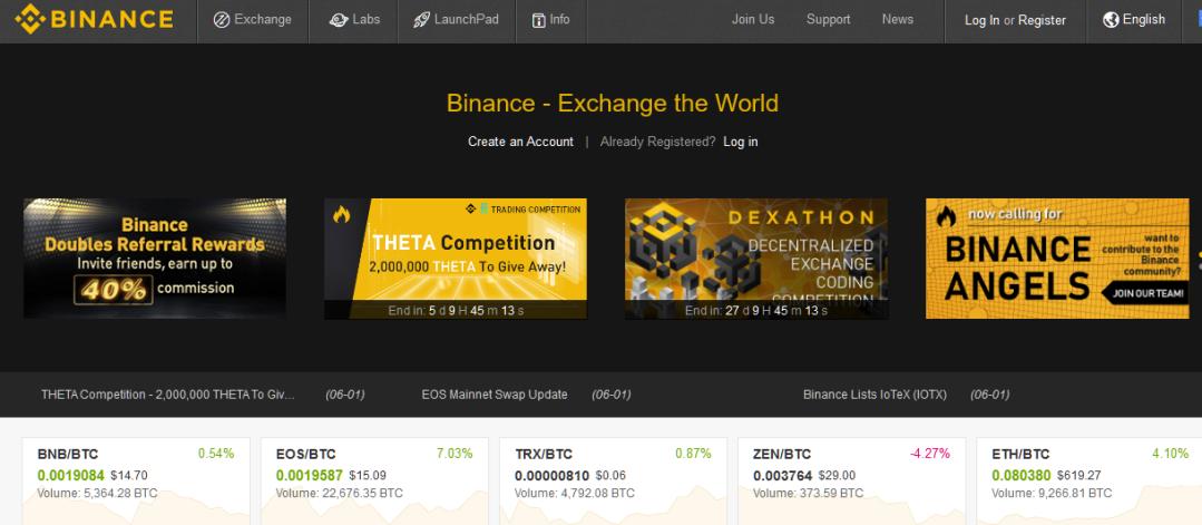binance homepage