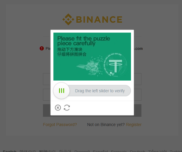 binance captcha