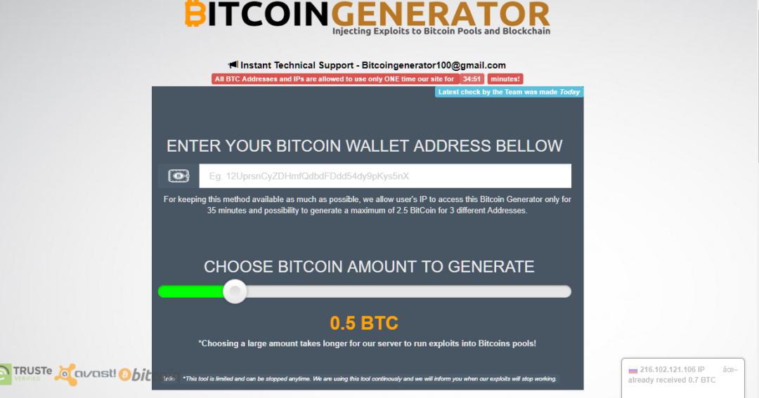 generatori bitcoin