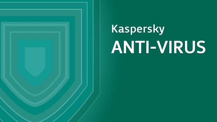 Il miglior antivirus gratuito: Kaspersky AntiVirus Free