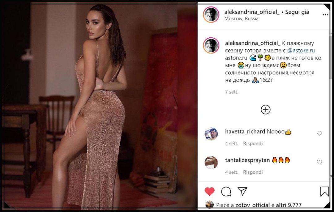 instagirl Alexandrina Prokhorova instagram