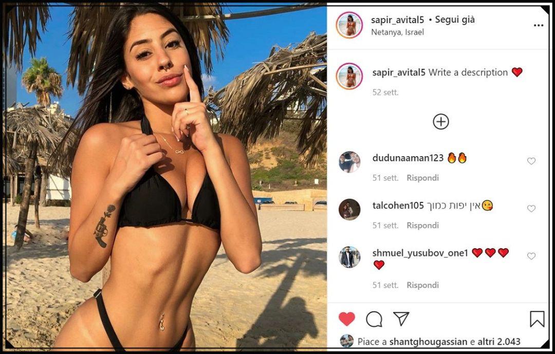 instagirl sapir avital instagram