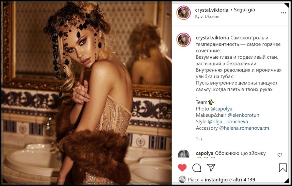 instagirl viktoria apanasenko instagram