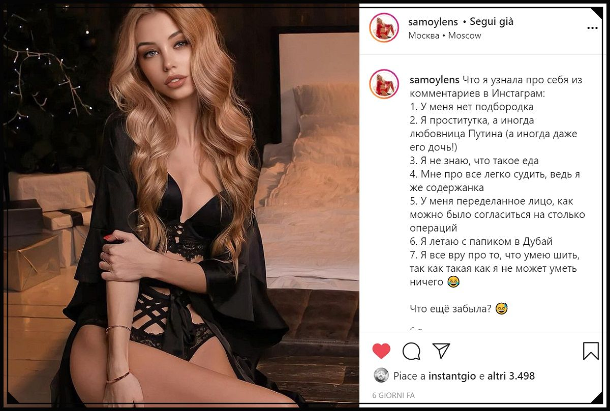instagirl kseniia samoilenko instagram
