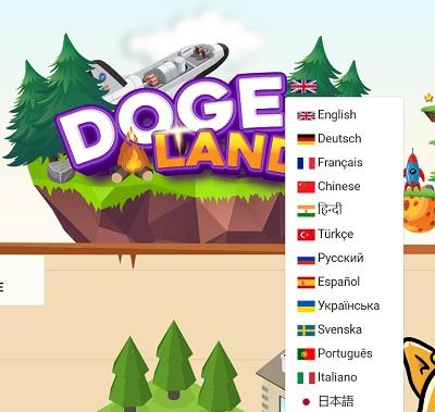 scelta lingua dogeland